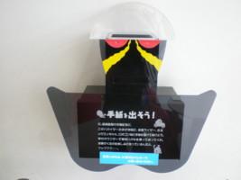 ishinomaki-mangakan44.jpg