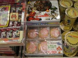 ishinomaki-mangakan49.jpg