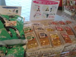 ishinomaki-mangakan50.jpg