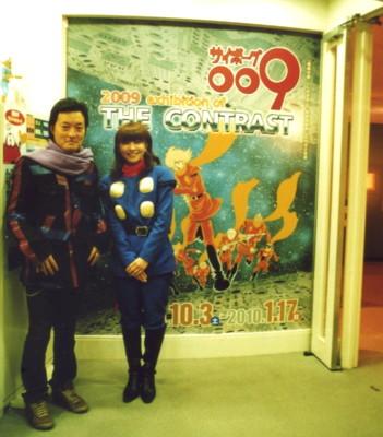 ishinomaki-mangakan58.jpg