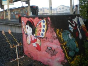ishinomaki-mangattan-liner1.jpg