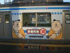 ishinomaki-mangattan-liner10.jpg