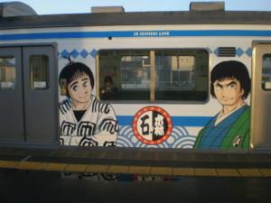 ishinomaki-mangattan-liner11.jpg