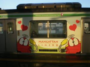ishinomaki-mangattan-liner14.jpg