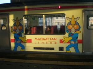 ishinomaki-mangattan-liner18.jpg