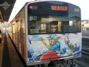 ishinomaki-mangattan-liner21.jpg