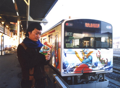 ishinomaki-mangattan-liner22.jpg