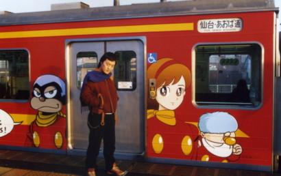 ishinomaki-mangattan-liner23.jpg