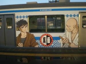 ishinomaki-mangattan-liner9.jpg