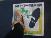 ishinomaki-station10.jpg