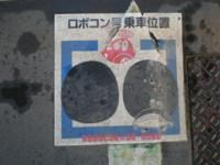 ishinomaki-station18.jpg