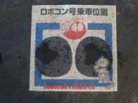 ishinomaki-station19.jpg