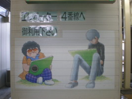 ishinomaki-station26.jpg
