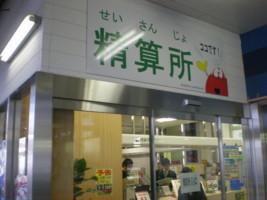 ishinomaki-station28.jpg