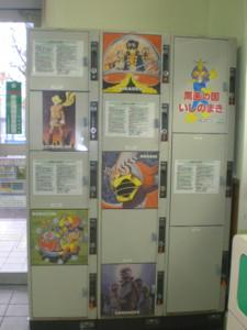 ishinomaki-station3.jpg