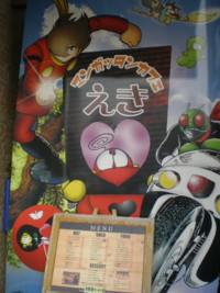 ishinomaki-station37.jpg