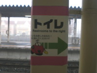 ishinomaki-station40.jpg