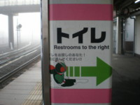 ishinomaki-station42.jpg