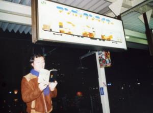 ishinomaki-station47.jpg