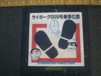 ishinomaki-station6.jpg