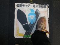 ishinomaki-station9.jpg