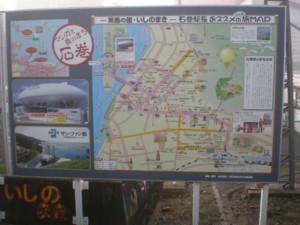 ishinomaki-street1.jpg