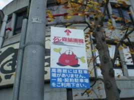 ishinomaki-street14.jpg