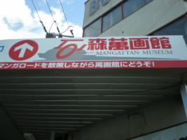 ishinomaki-street15.jpg