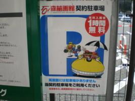ishinomaki-street17.jpg