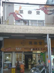 ishinomaki-street18.jpg