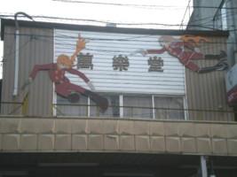 ishinomaki-street19.jpg