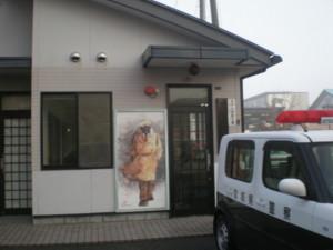 ishinomaki-street2.jpg