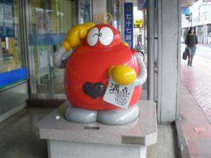 ishinomaki-street21.jpg