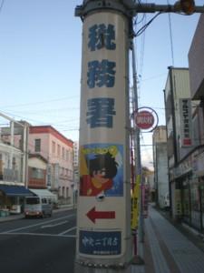 ishinomaki-street32.jpg