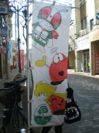 ishinomaki-street36.jpg
