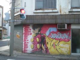 ishinomaki-street38.jpg