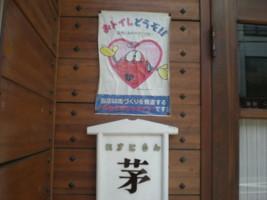ishinomaki-street41.jpg