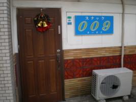 ishinomaki-street44.jpg