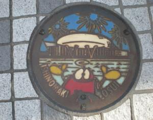 ishinomaki-street46.jpg