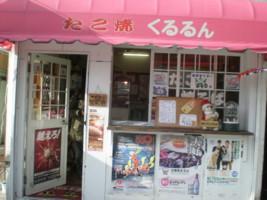 ishinomaki-street47.jpg