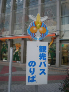 ishinomaki-street52.jpg