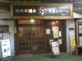 koenji-daiman1.jpg