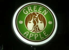 koenji-greenapple1.jpg
