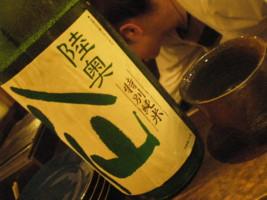 koenji-koryori-kyu124.jpg