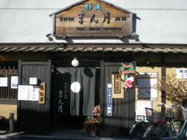 koenji-mangetsu1.jpg