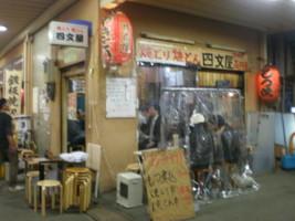 koenji-shimonya24.jpg