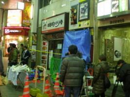 koenji-street91.jpg