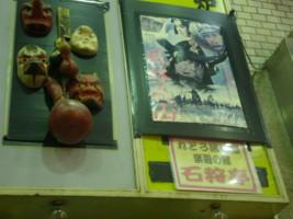 koenji-street98.jpg