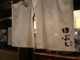 koenji-tabushi2.jpg