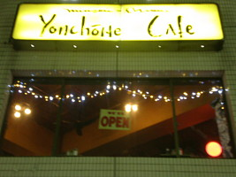 koenji-yonchome-cafe6.jpg